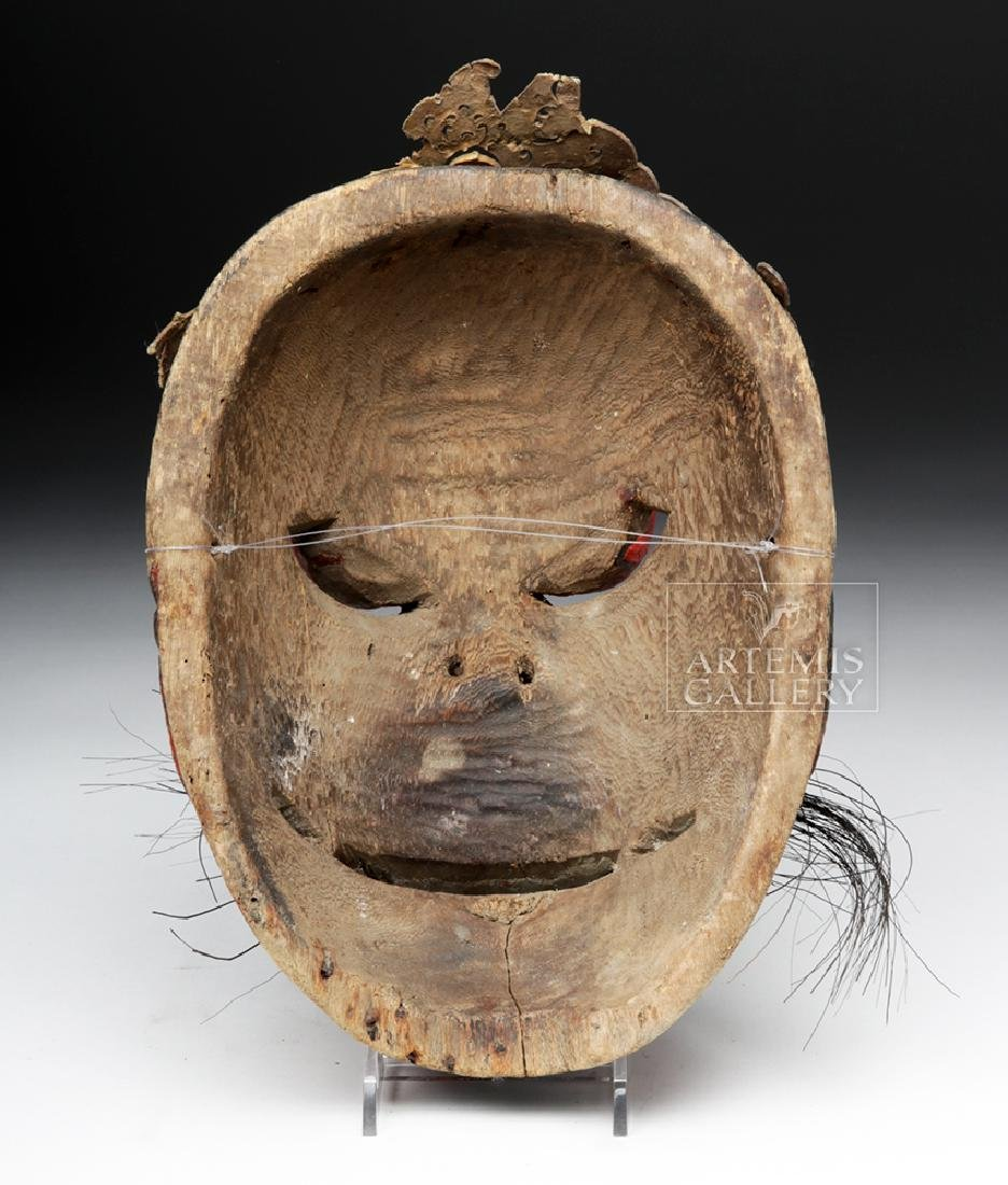 Early 20th C. Indonesian Wooden Festival Mask - 4