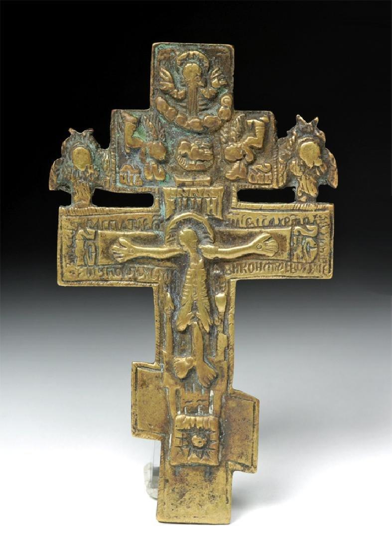 Early 19th C. Russian Brass Three-Bar Crucifix