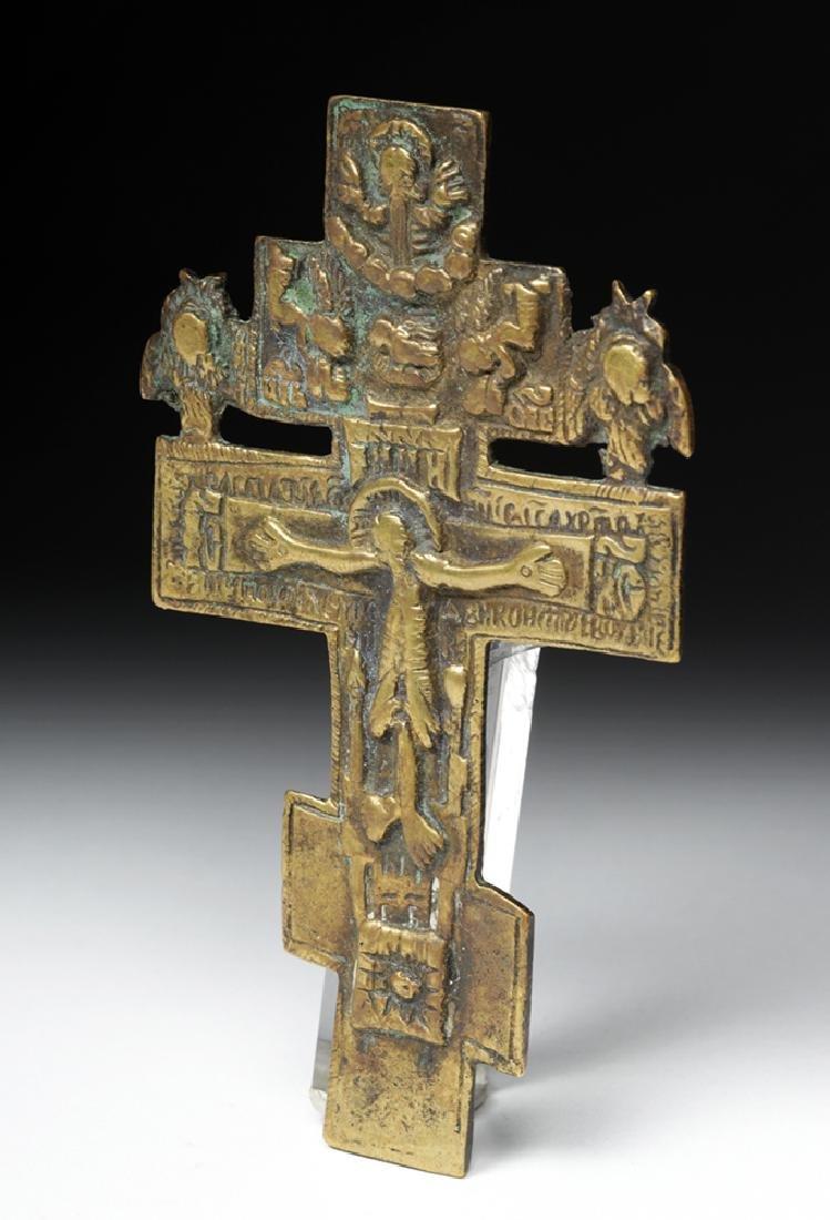 Early 19th C. Russian Brass Three-Bar Crucifix - 2