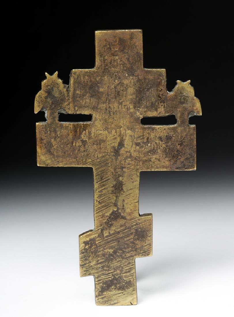 Early 19th C. Russian Brass Three-Bar Crucifix - 3