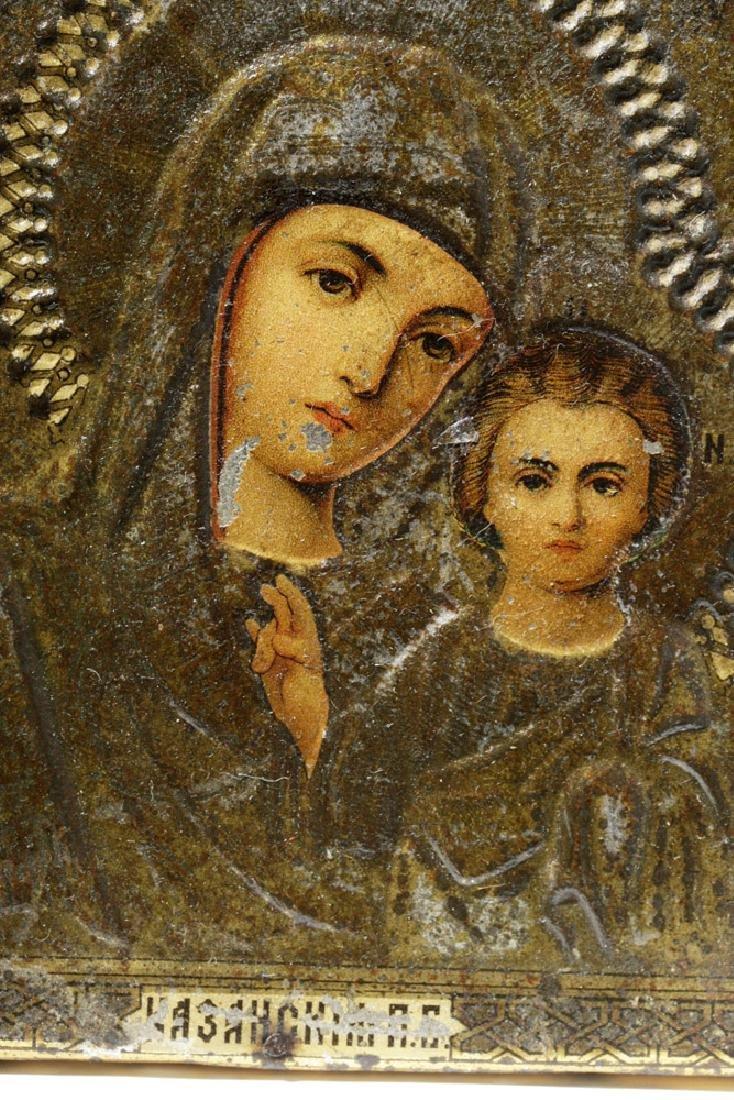 19th C. Russian Icon of Theotokos as Virgin Hodegetria - 3