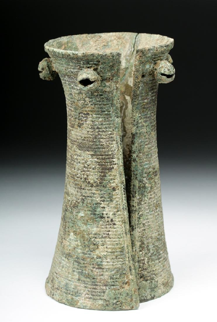 Ancient Vietnamese Dong Son Bronze Bell Armlet - 2