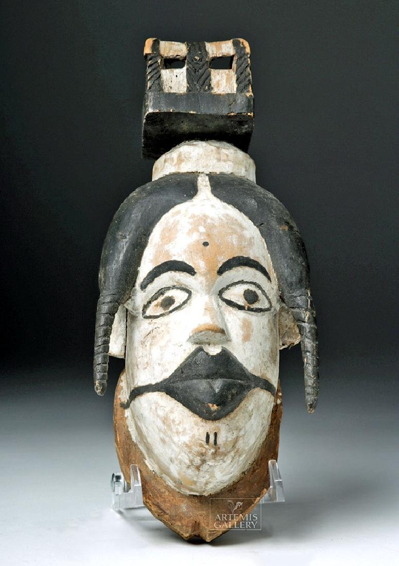 Early 20th C. African Ogoni Wooden Puppet Type Mask