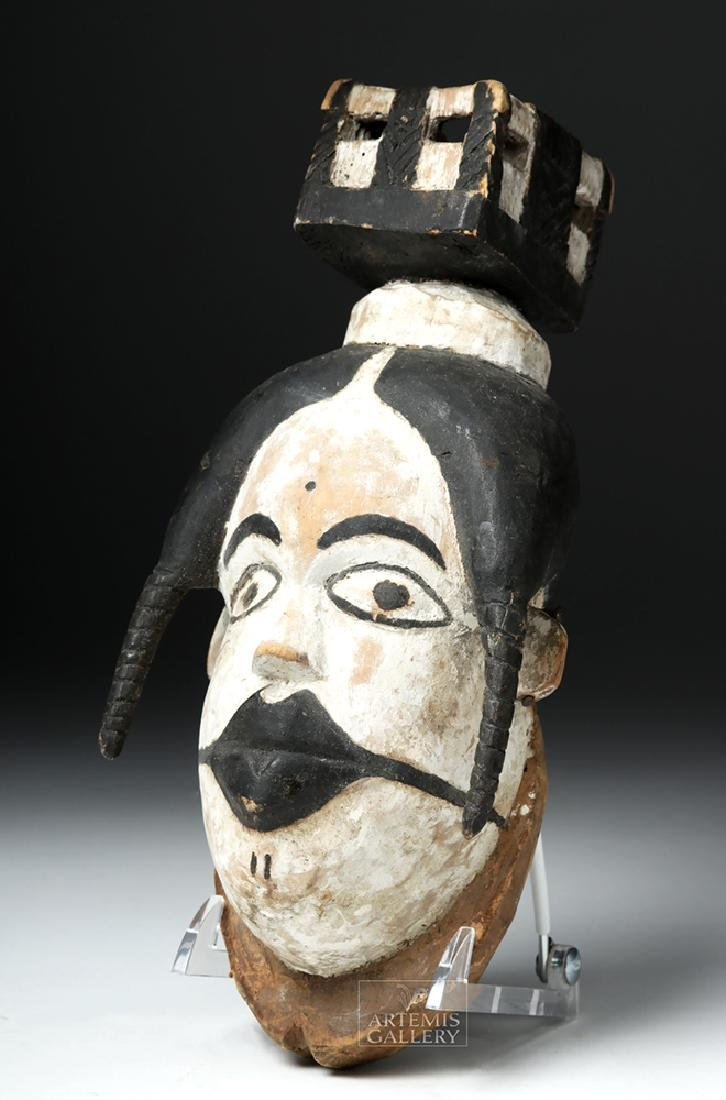 Early 20th C. African Ogoni Wooden Puppet Type Mask - 2