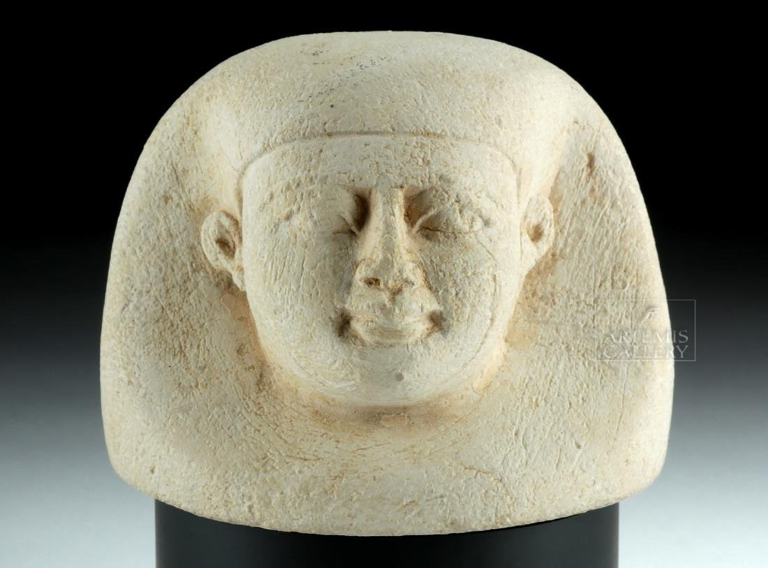 Egyptian Limestone Canopic Jar Lid - Imsety - 3
