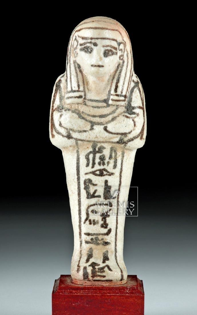 Egyptian New Kingdom White Faience Overseer Ushabti