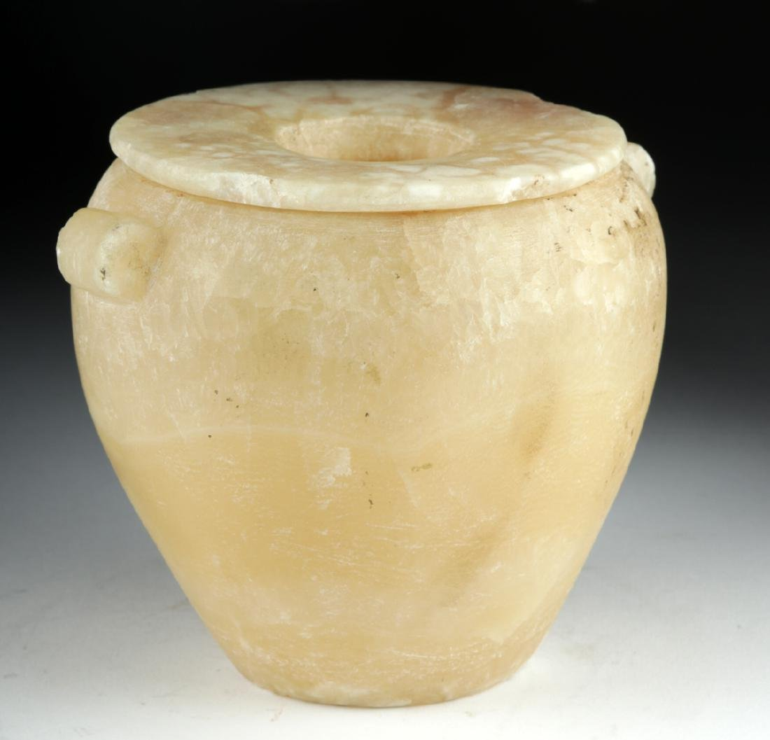 Egyptian Late Dynastic Banded Alabaster Jar w/ Lid - 3