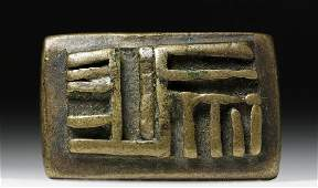 19th C African Ashanti Brass Gold Dust Weight
