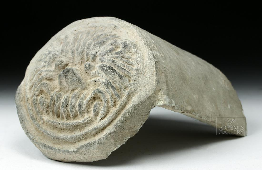 Chinese Ming Dynasty Terracotta Roof Tile - Lion