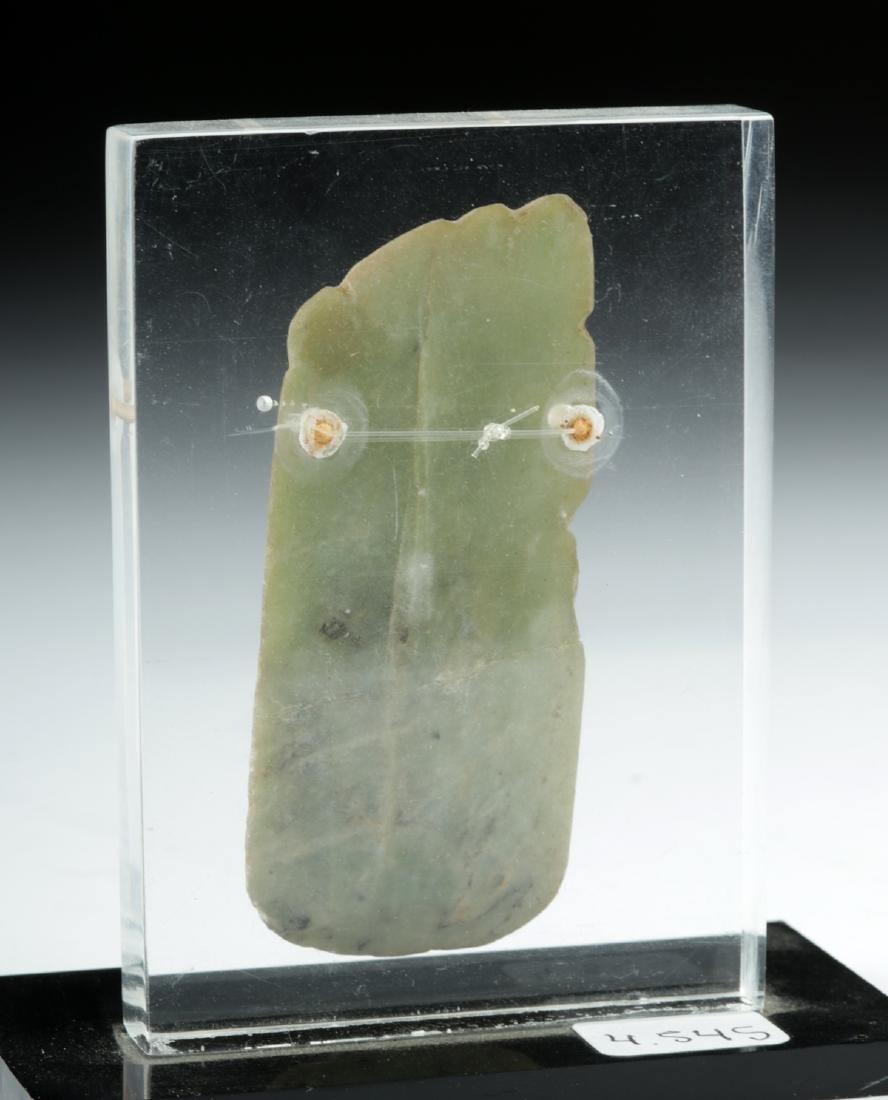 Costa Rican Jade Pendant - 4