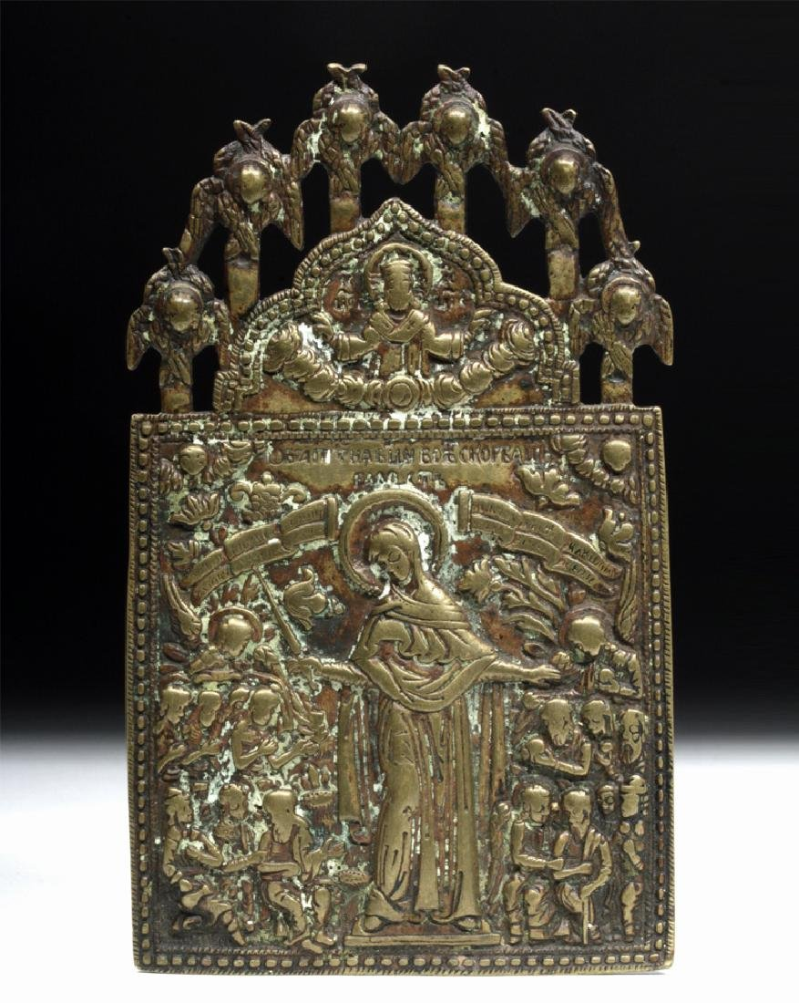 Late 18th C. Russian Brass Icon - Virgin Mary