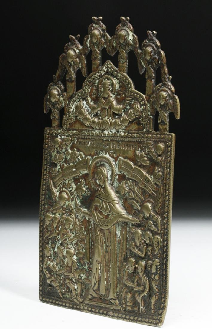 Late 18th C. Russian Brass Icon - Virgin Mary - 3