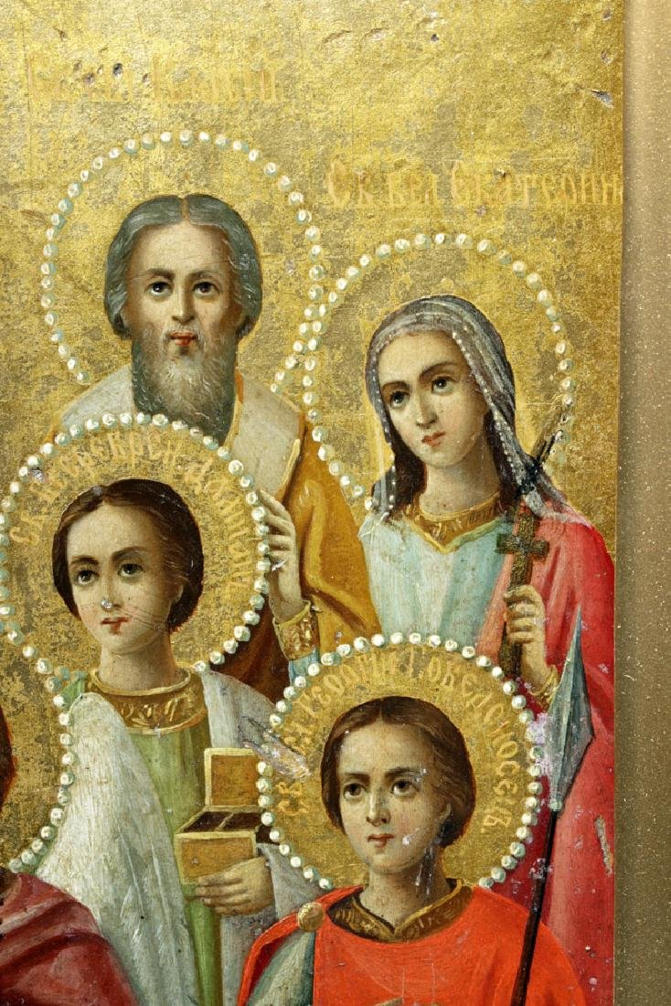 Framed 19th C. Russian Gilded Wood Icon - 10 Saints - 4