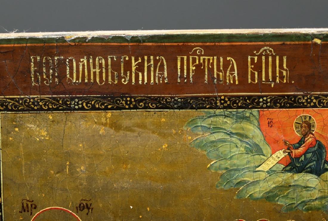 19th C. Russian Icon - Virgin of Intercession - 2