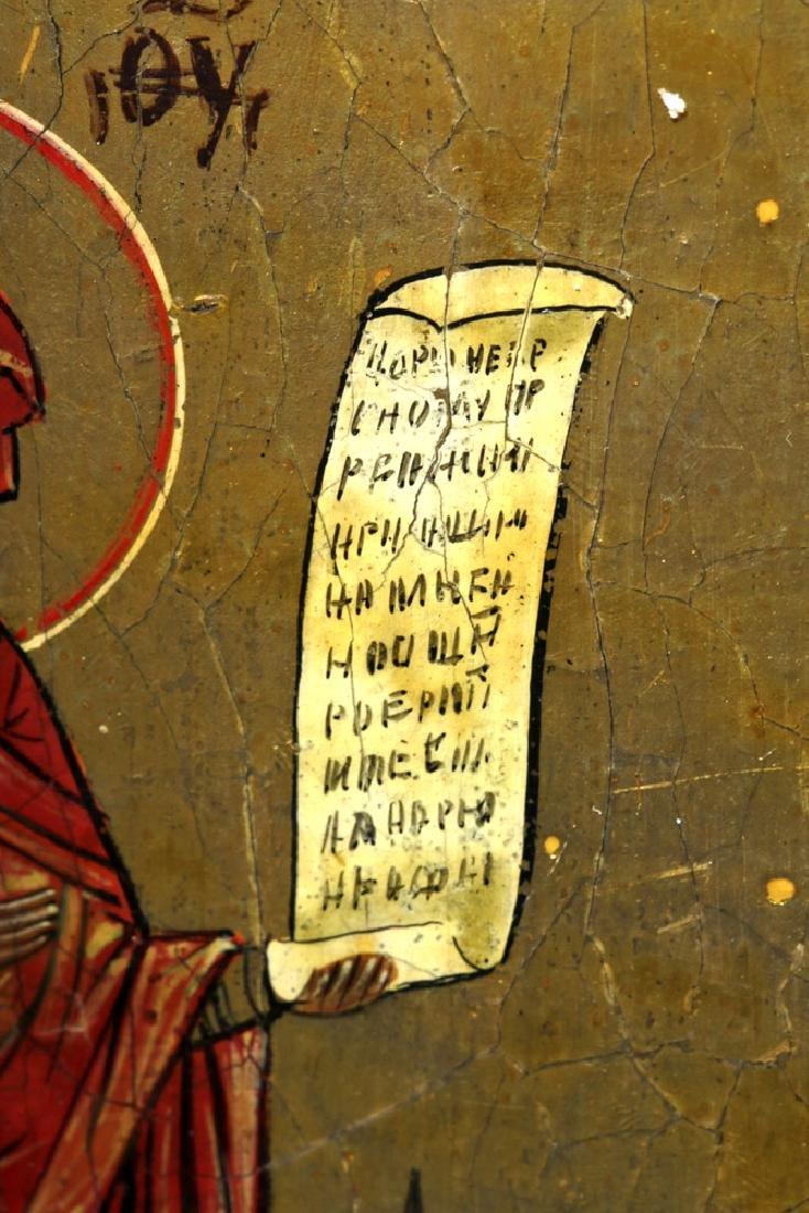 19th C. Russian Icon - Virgin of Intercession - 5
