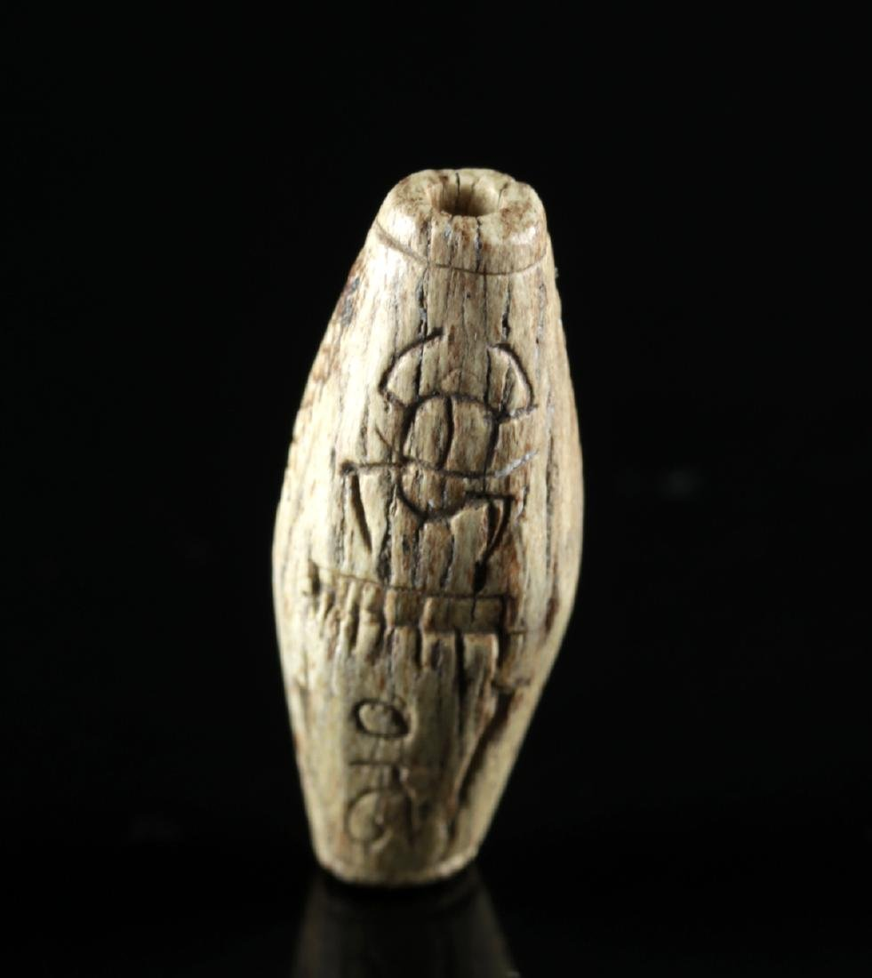 Egyptian Steatite Bead w/ Cartouche of Thutmosis III