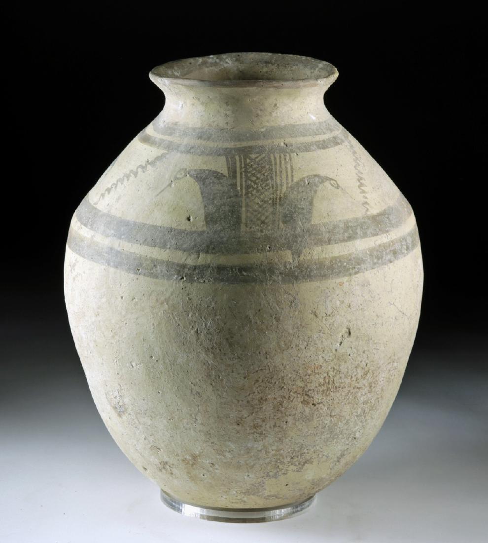 Tall Tepe Giyan Pottery Vessel w/ Birds