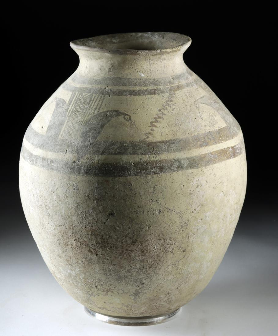 Tall Tepe Giyan Pottery Vessel w/ Birds - 2