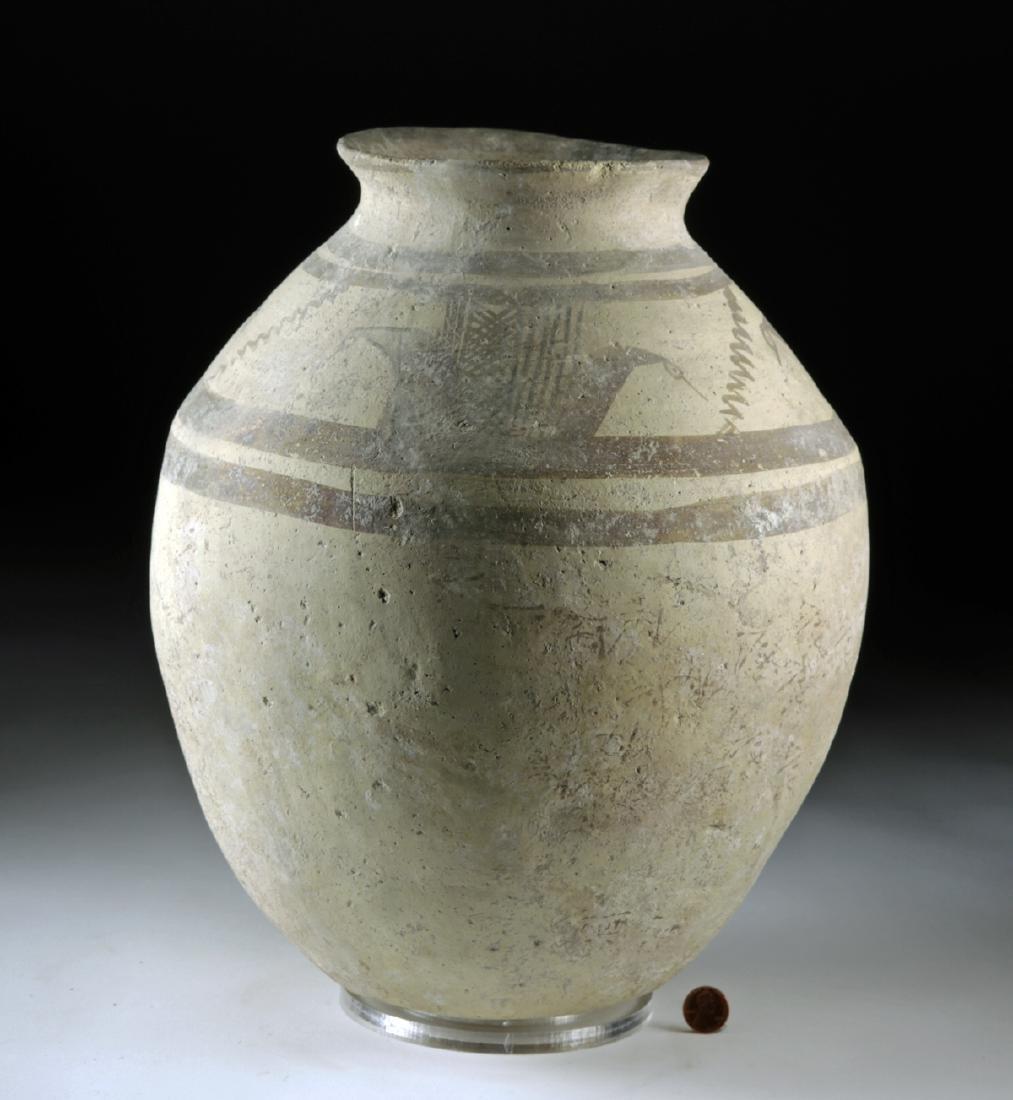 Tall Tepe Giyan Pottery Vessel w/ Birds - 3