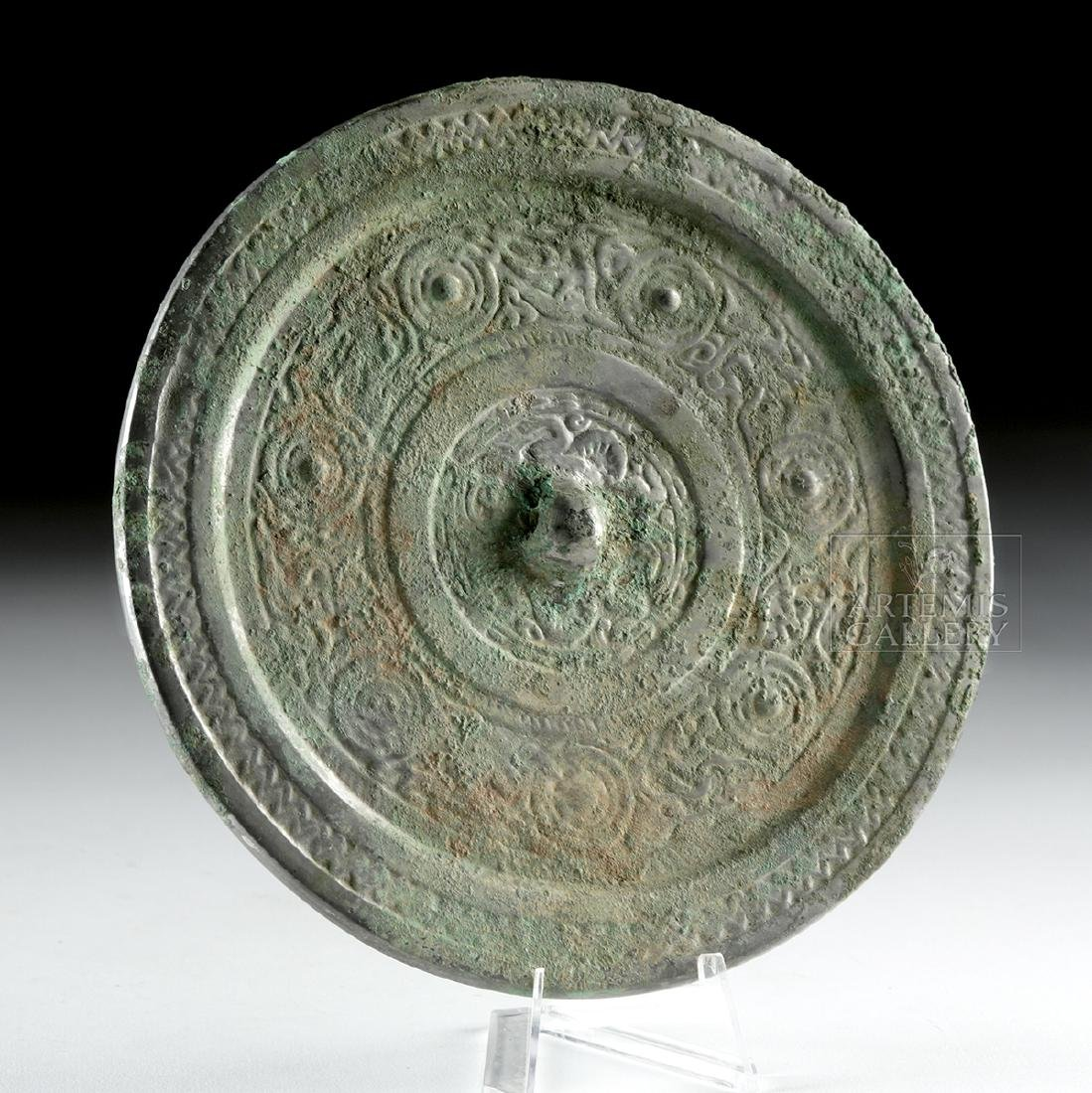 Chinese Han Dynasty Silvered Bronze Mirror
