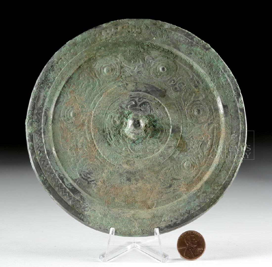 Chinese Han Dynasty Silvered Bronze Mirror - 2