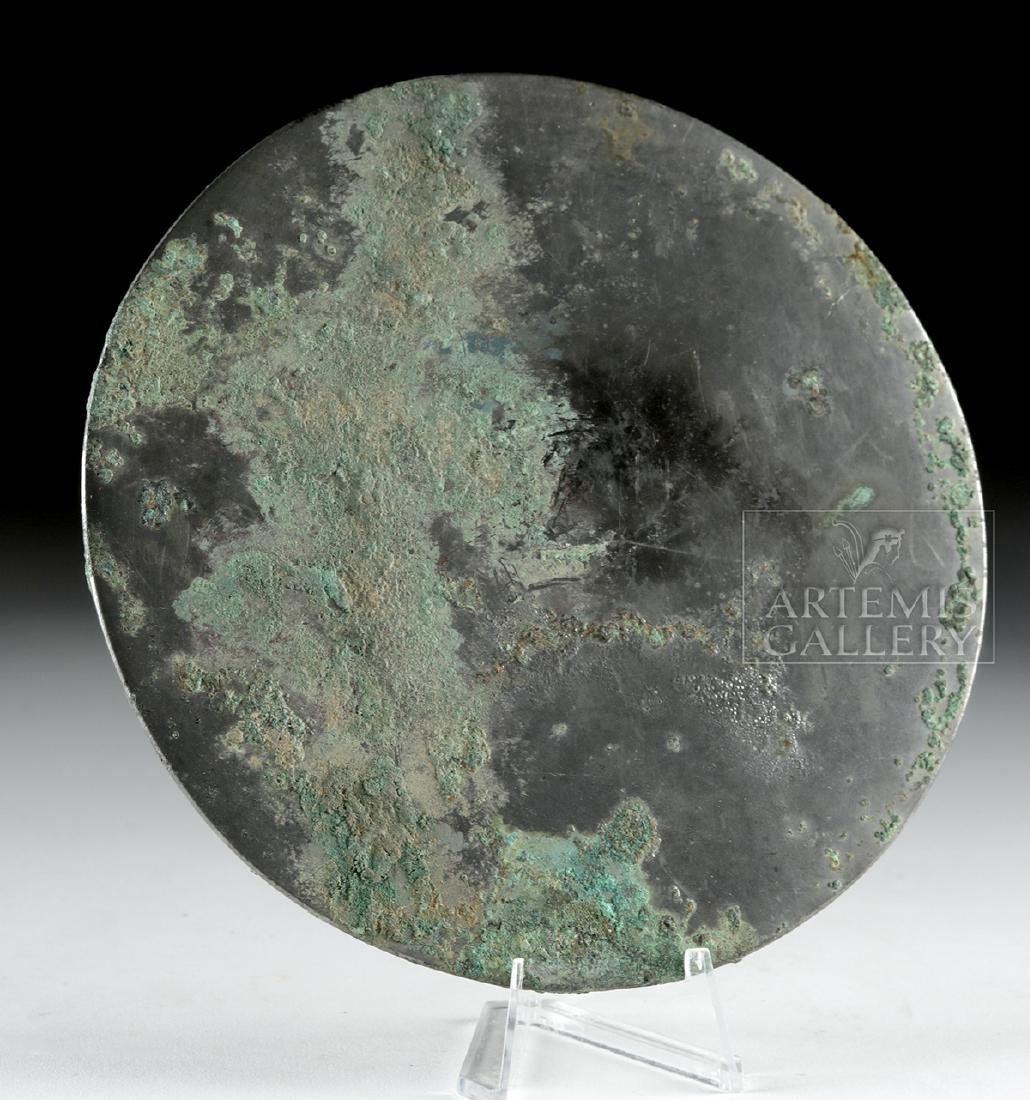 Chinese Han Dynasty Silvered Bronze Mirror - 3
