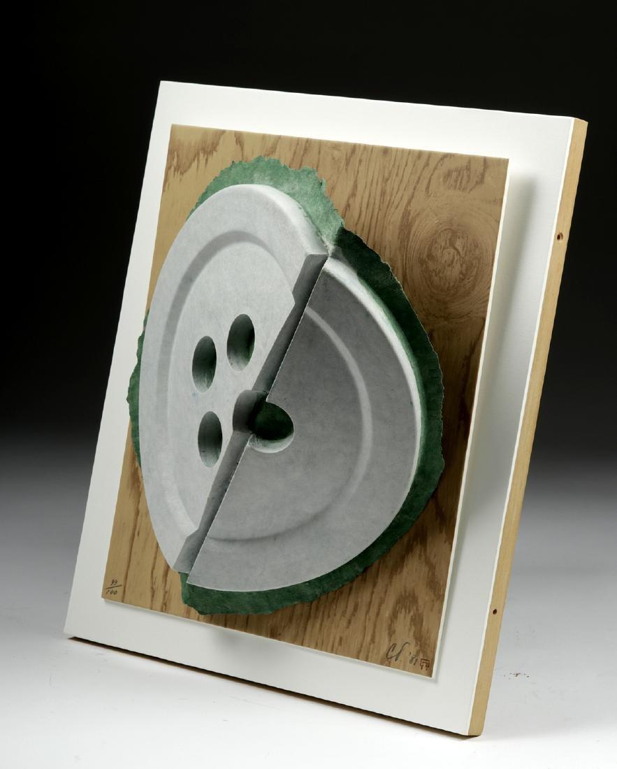"""Signed & Numbered Claes Oldenburg  """"Broken Button"""" 1981 - 5"""