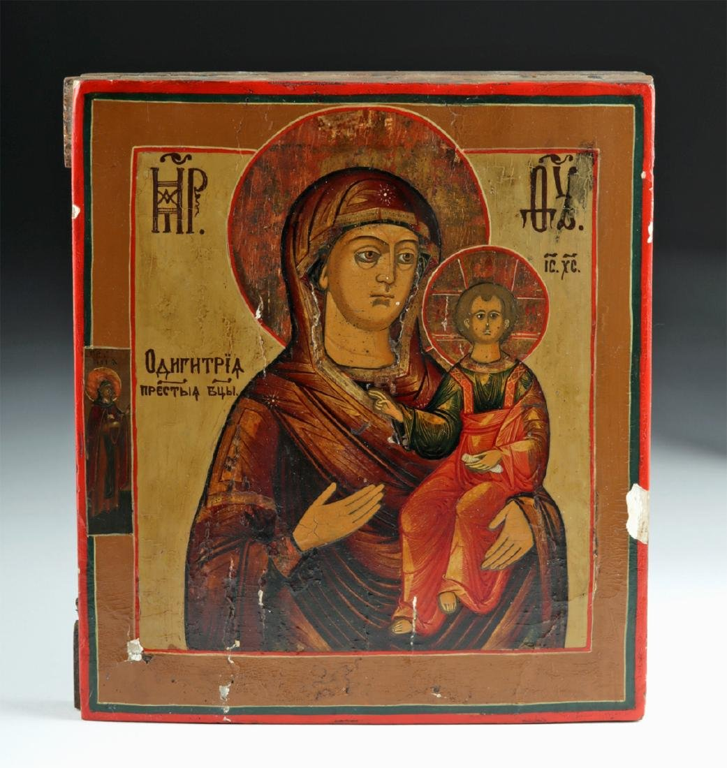 19th C. Russian Wooden Icon - Virgin & Child