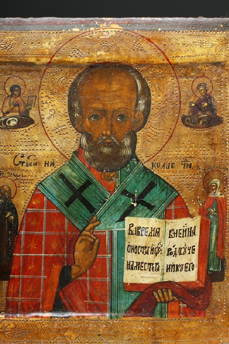 19th C. Russian Icon of Saint Nicholas - 2