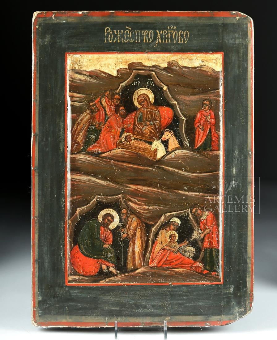 19th C. Russian Icon w/ Nativity Scene - Ox & Horse