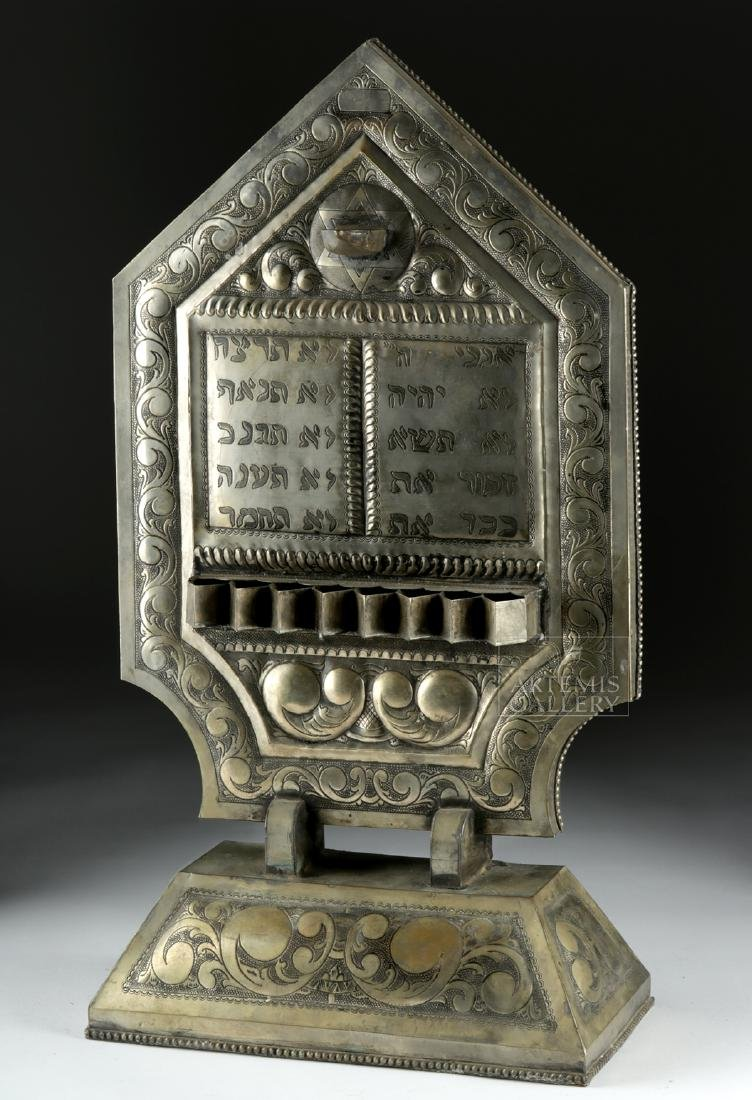 20th C. Moroccan Brass Menorah - 2