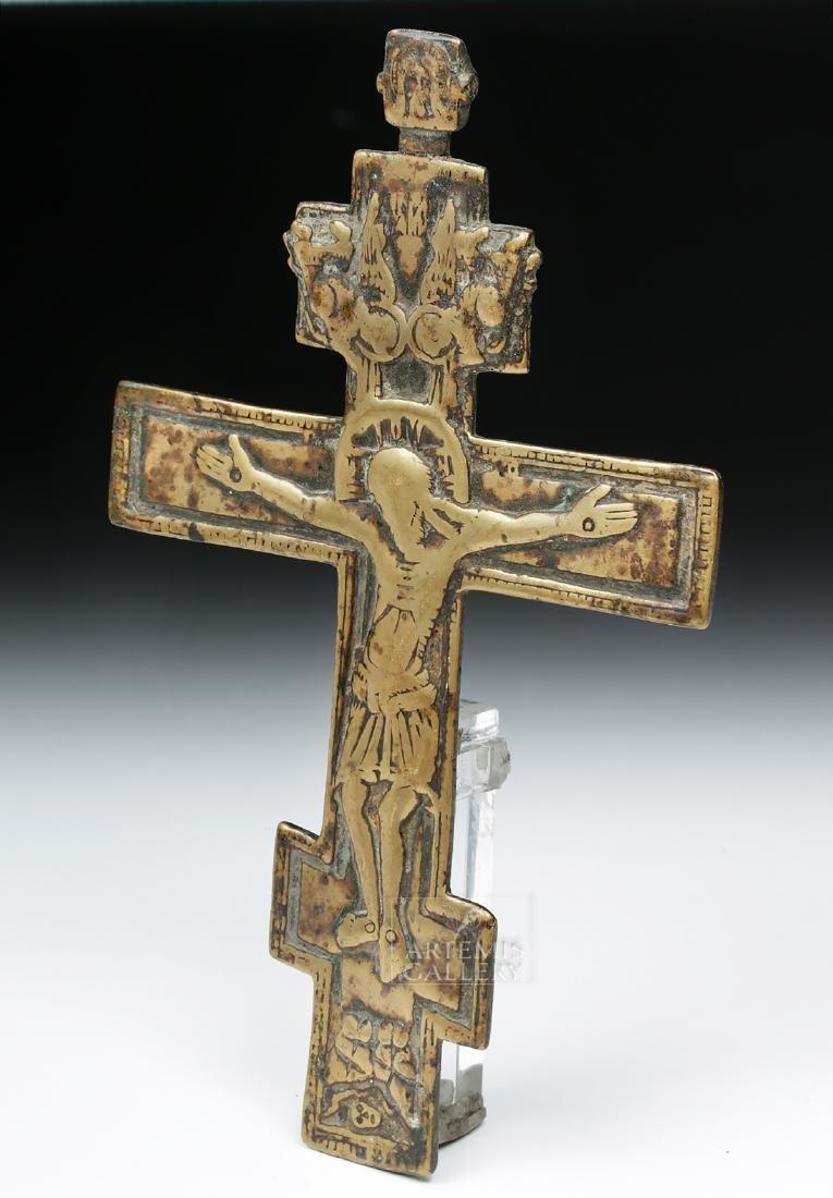 18th C. Russian Brass Three-Bar Crucifix - 2