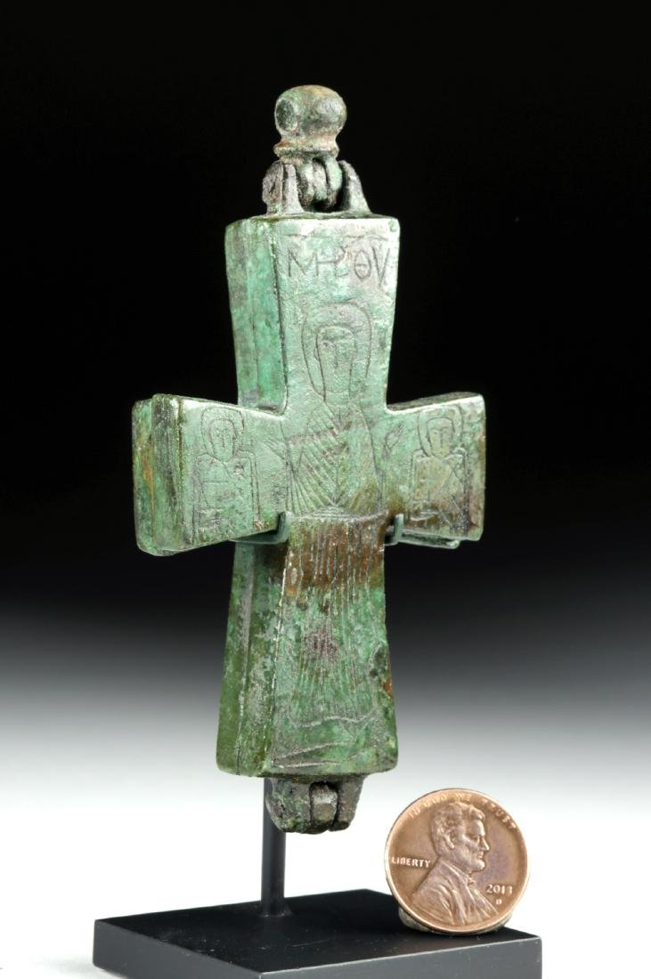 Byzantine Bronze Reliquary Cross w/ Incised Decoration