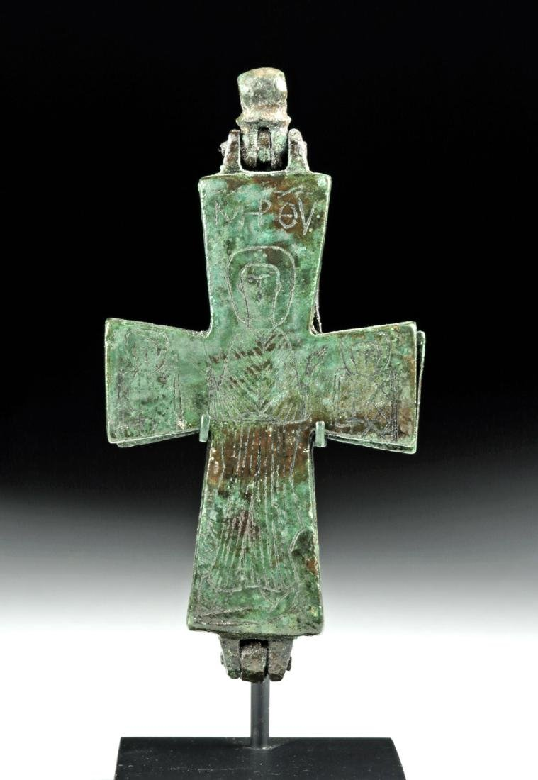 Byzantine Bronze Reliquary Cross w/ Incised Decoration - 2