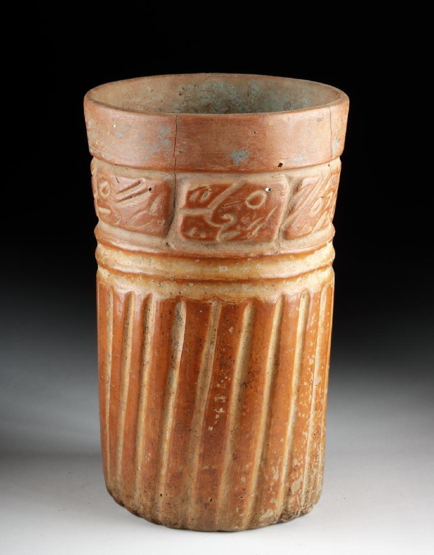 Maya Ceramic Cylinder Vessel - Glyphoids - 4