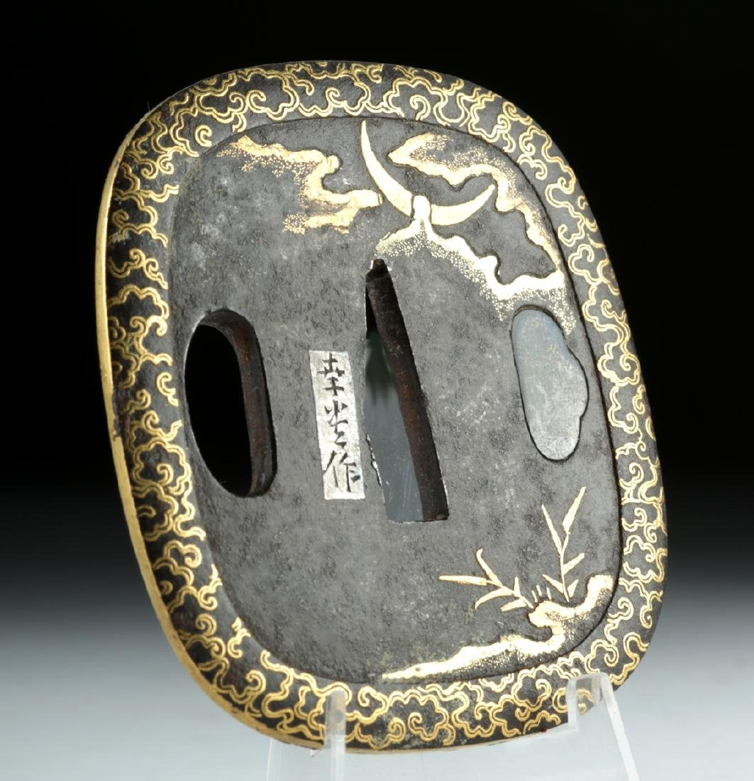 Signed 19th C. Japanese Edo Period Iron / Gold Tsuba