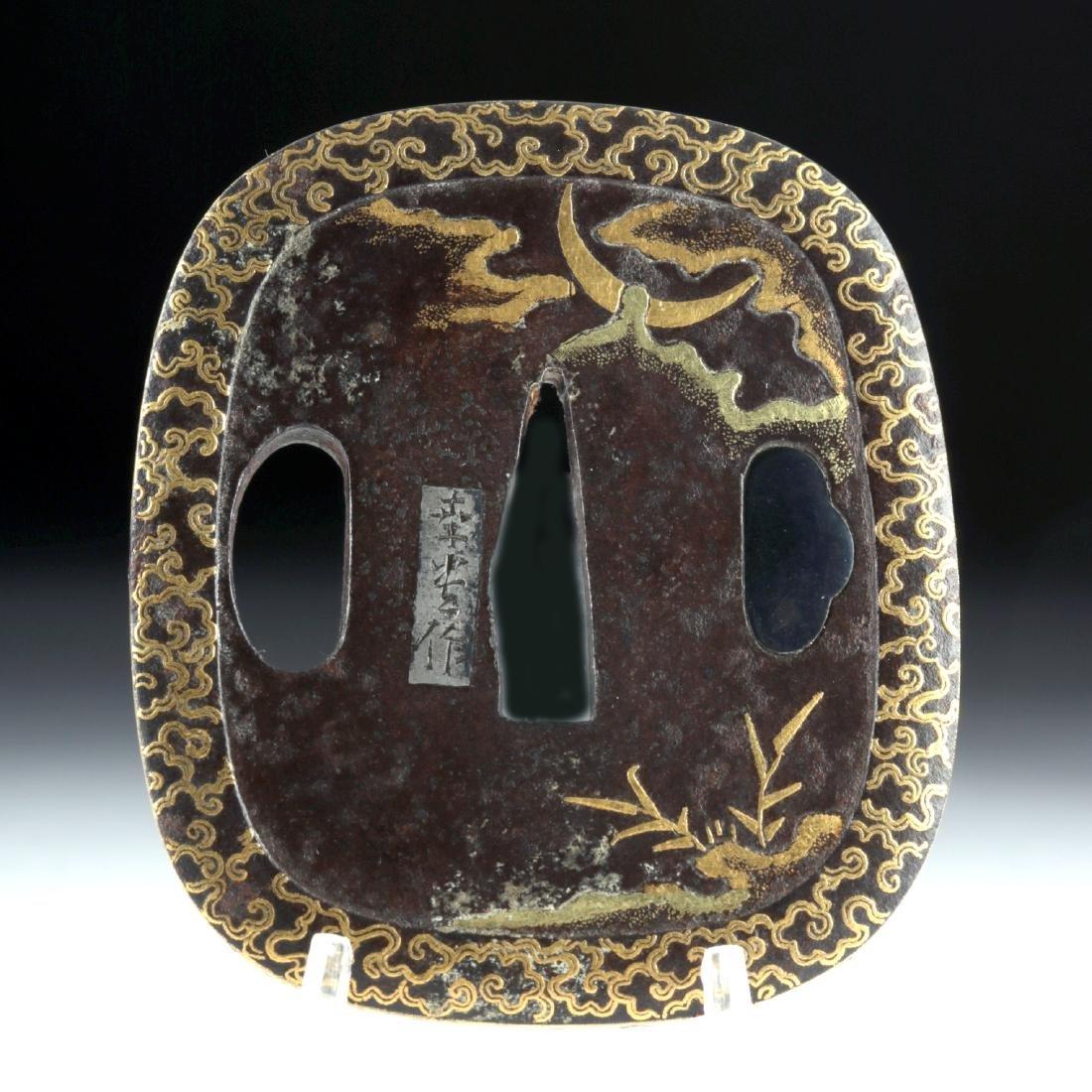 Signed 19th C. Japanese Edo Period Iron / Gold Tsuba - 2