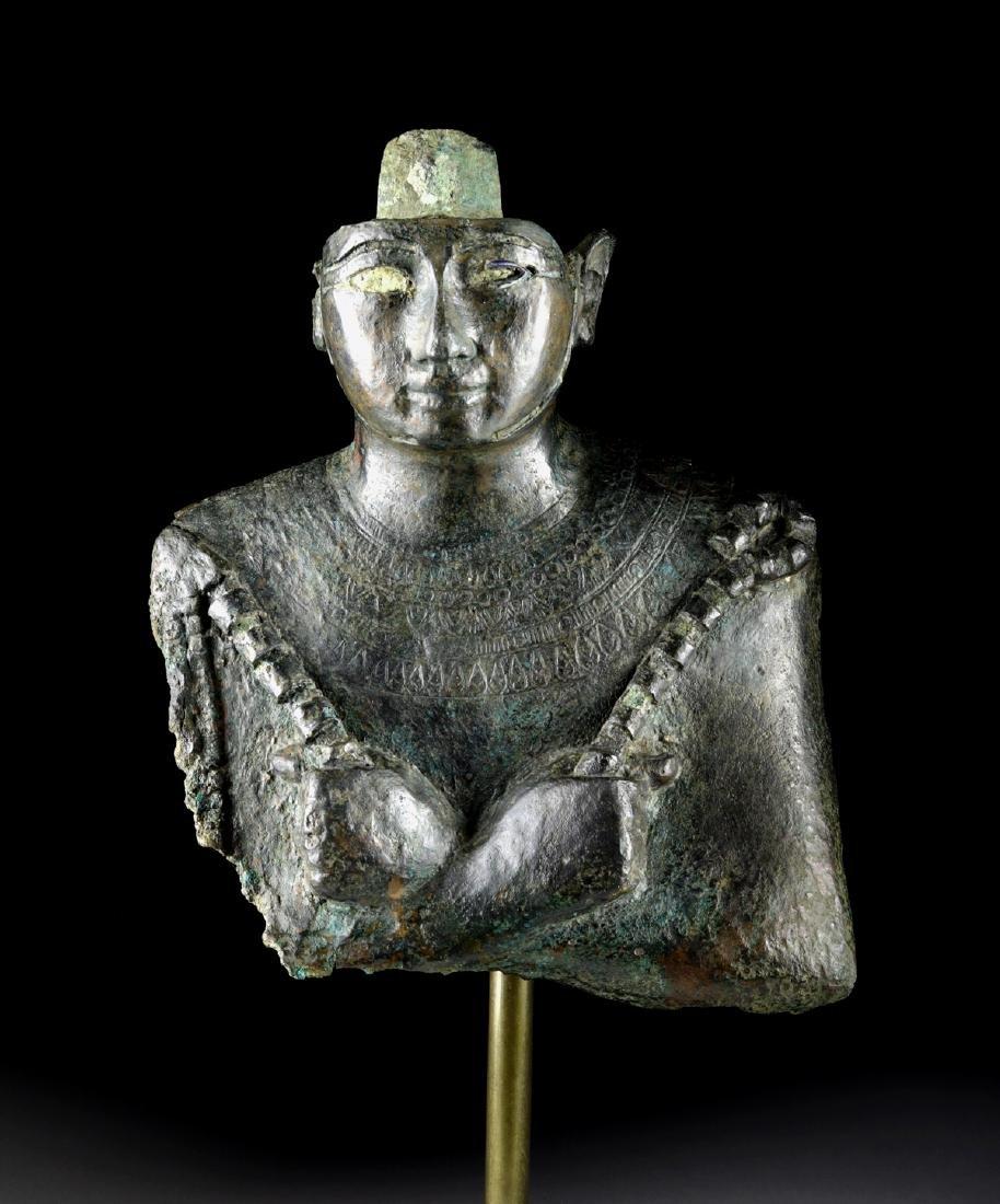 Huge Egyptian Bronze Bust of Osiris, ex-Christie's