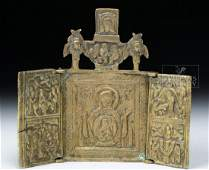 Russian 18th C Brass Traveling Triptych Icon