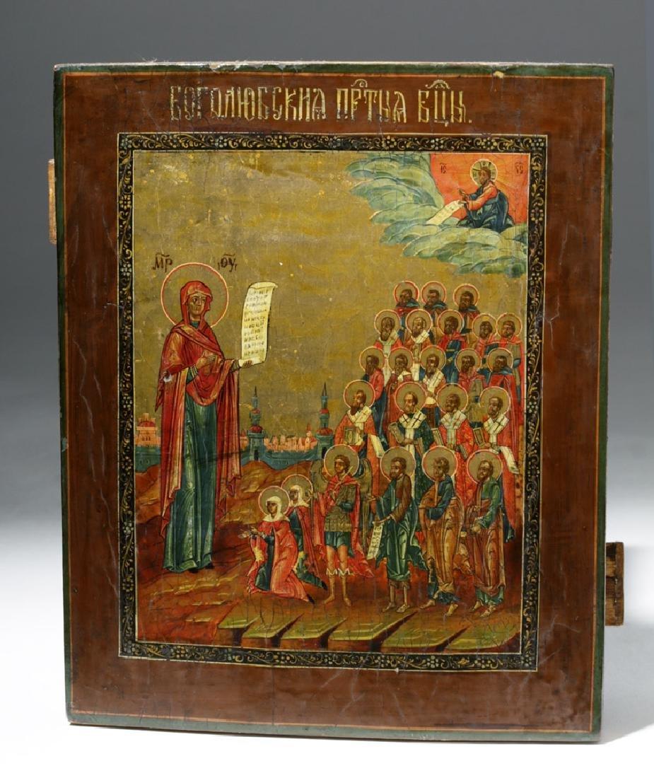 19th C. Russian Icon - Virgin of Intercession