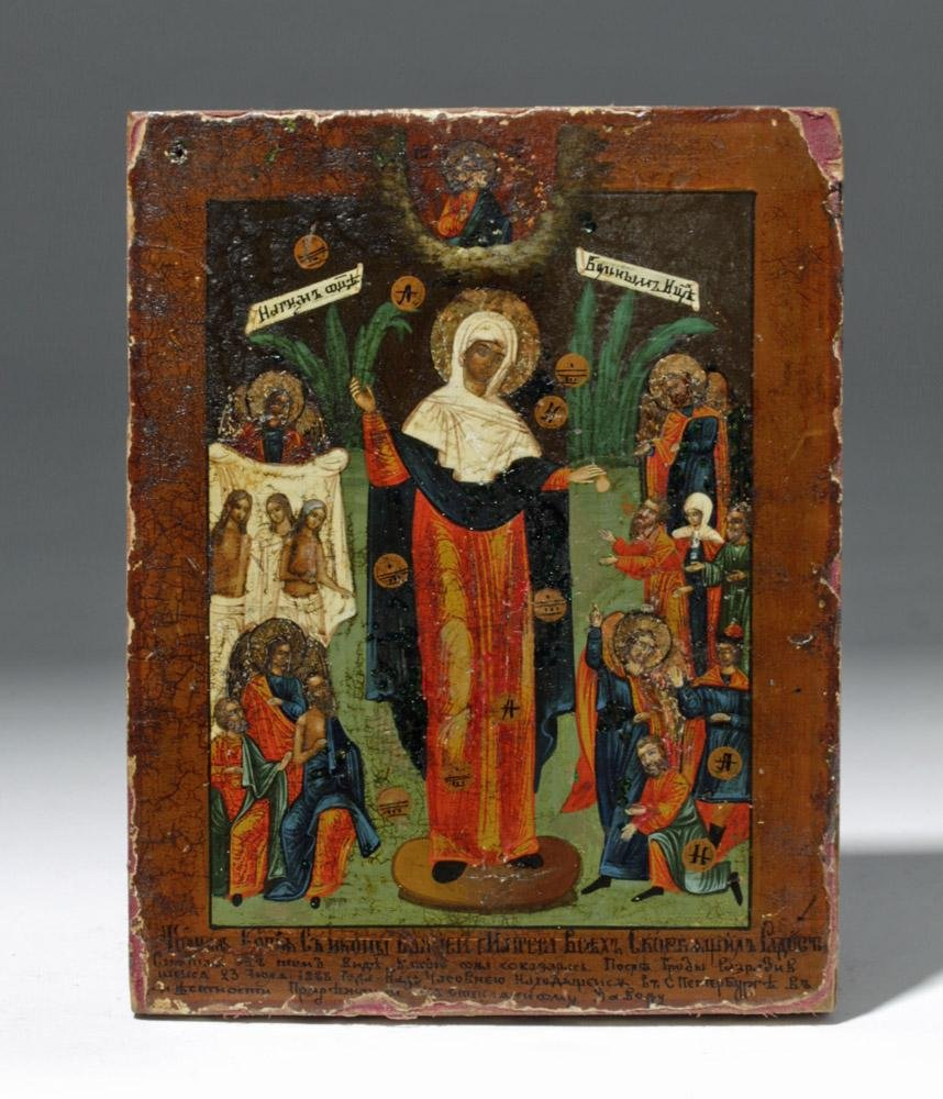 Late 19th C. Russian Icon - Joy of All Who Suffer