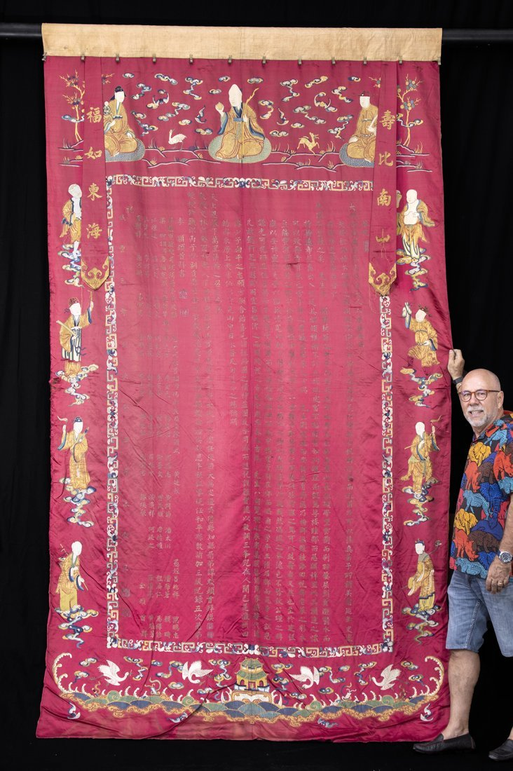 18th C. Chinese Silk Tapestry w/ Taoist Imagery & Text