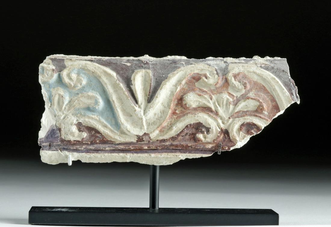 Rare Roman Polychrome Frieze Panel