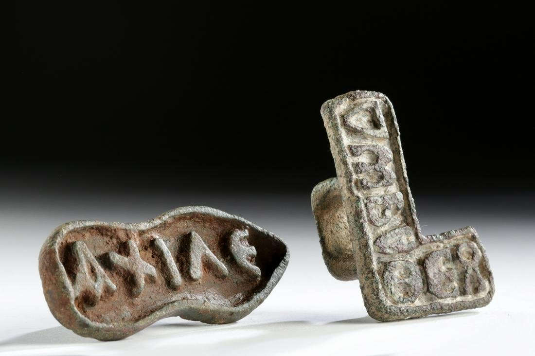 Lot of 2 Roman / Byzantine Bronze Bread Stamps