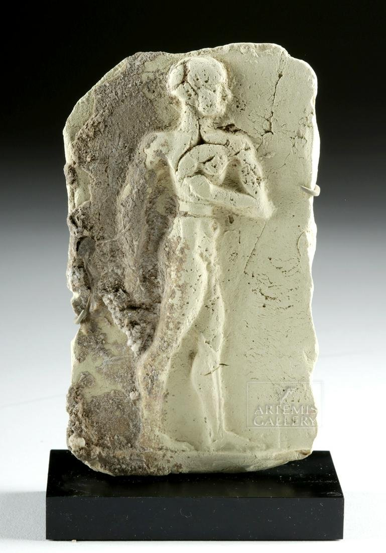 Mesopotamian Pottery Relief Panel - Striding Male