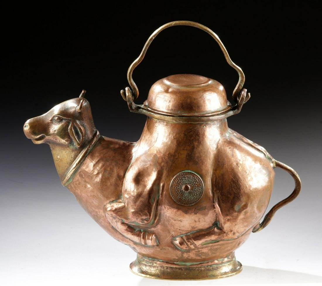 Delightful 19th C. Indian Copper Ewer - Cow Form