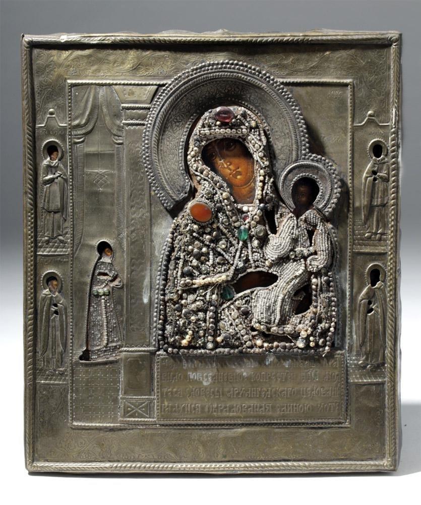 19th C. Russia Icon Virgin of Kiss, Brass, Beaded Oklad