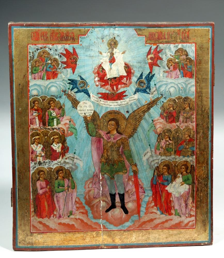 19th C. Russian Icon - Synaxis of the Bodiless Powers