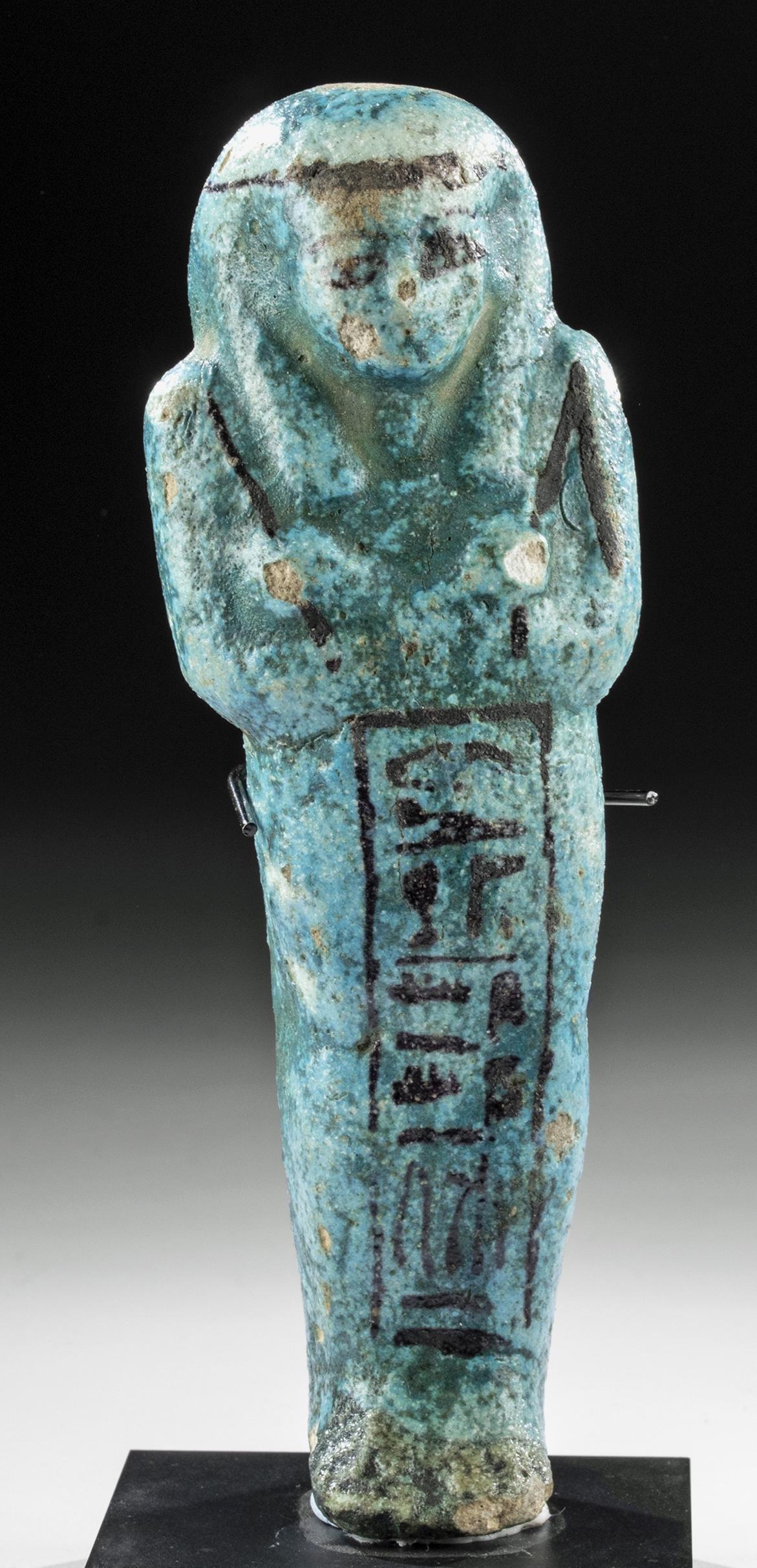 Translated Egyptian Faience Ushabti for Amunmose