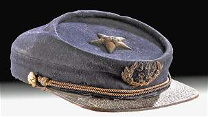 19th C USA Grand Army of the Republic Infantry Cap